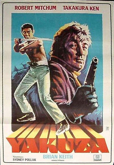 The Yakuza 1974