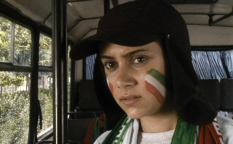 "Gender Dynamics Within Iran ??"" Offside Film"
