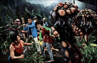 Japan Society series curated by John Zorn includes ATTACK OF THE MUSHROOM PEOPLE