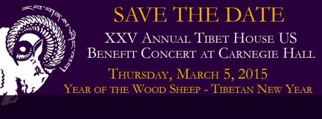 tibet house benefit concert 25