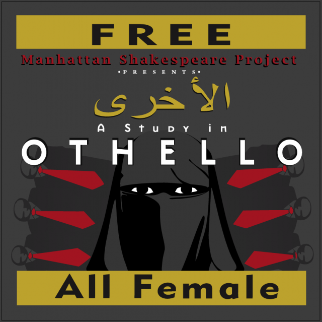 a study in othello