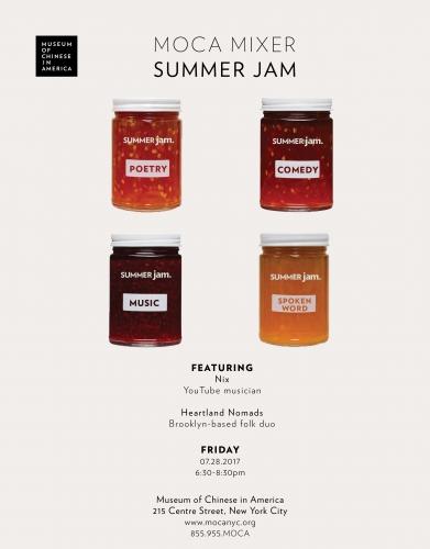 moca mixer summer jam