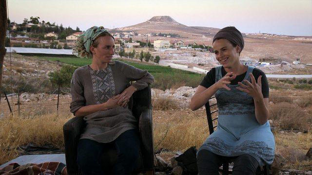 makes its U.S. premiere at the New York Jewish Film Festival