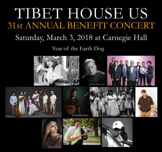 tibet house concert 2018