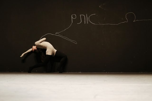 Batsheva's Young Ensemble will perform Naharin's Virus at the Joyce July 10-22 (photo Photo © Ascaf)