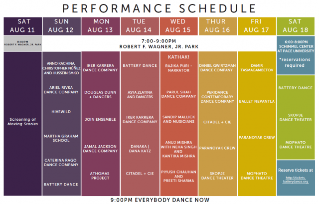 battery dance schedule