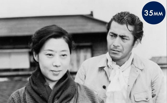 Yasuki Chiba